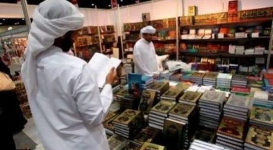 Publishing in Dubai – A How-To Conversation